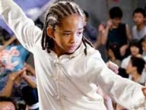 Jade Smith Martial Arts