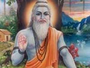 Veda Vyasa Vedas Upanishads