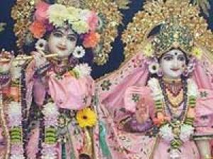Bhagavad Gita The Lord Love