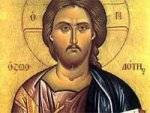 Images Of Jesus Christ The Young Interpret