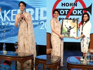Kangana Ranaut Looking Beautiful At Cii Young Members Meet I