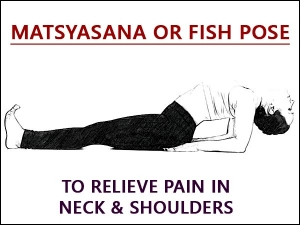 Matsyasana Fish Pose To Relieve Pain In Neck Shoulder