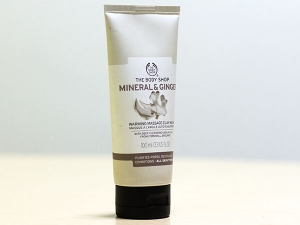 Product Of The Day The Body Shop Warming Mineral Mask Review