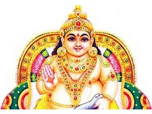 Stories About Lord Kubera: The Hindu God Of Money