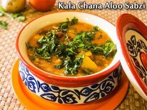 Kala Chana Aloo Sabzi: How To Make Banarasi Aloo Black Chana