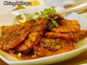 Chingri Bhapa
