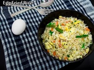 Egg Fried Rice Recipe