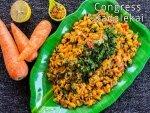Congress Kadalekai Beeja Kosambari Recipe