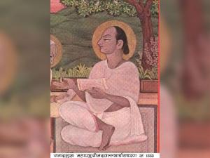 Sri Vallabhacharya Life Legends And Philosophy