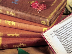 The Holy Scriptures Of Hindu Religion