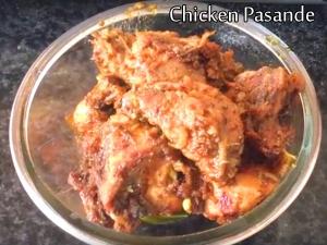 Chicken Pasanda