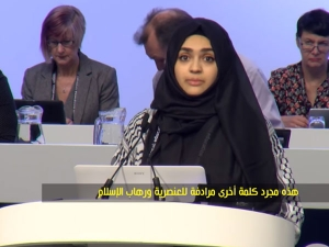 Muslim Teacher S Speech About Hijab