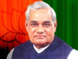 Lesser-known Facts About Atal Bihari Vajpayee