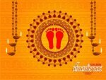 Legend Significance Of Dhanteras