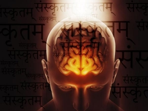 The Power Of Vedic Mantras