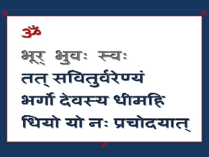 Powerful Sacred Mantras For Makar Sankranti