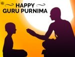 Guru Purnima Date Time And Significance