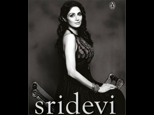 Vidya Balan Launches The Cover Of Sridevi Girl Woman Superstar On Sridevi S Birthday