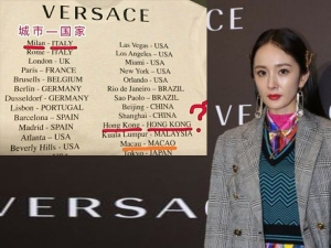 Versace Issues Apology After T Shirt Controversy That Provoked Chinese People