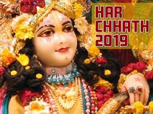 Har Chhath 2019 Balaram Jayanti Vrat Date Time And Significance