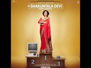 Mission Mangal Actress Vidya Balan S Red Sari Look For Shakuntala Devi Poster
