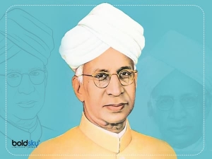 Teachers Day Significance And Quotes Of Sarvepalli Radhakrishnan