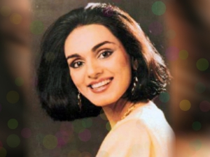 Interesting Facts About Neerja Bhanot