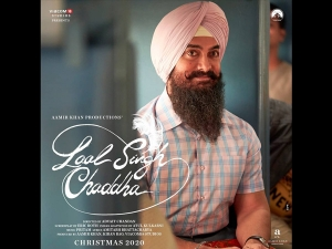 Aamir Khan S Laal Singh Chaddha Movie Poster Look Decoded