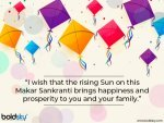 Makar Sankranti 2020 Wishes Quotes Status Messages To Send To Your Loved Ones