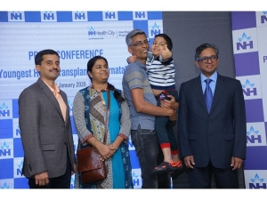 Narayana Health City Executes Karnatakas Youngest Heart Transplant
