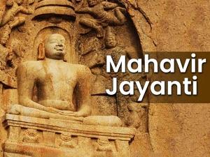 Mahavir Jayanti Date History Significance