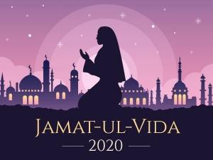 Jamat Ul Vida Festival History Significance Celebration