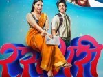 Swara Bhasker In Orange Saree In Rasbhari Poster