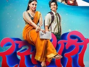 Swara Bhasker In Orange Saree In Rasbhari Poster