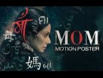 On 3 Years Of Mom Sridevi S Sober Outfits From The Film