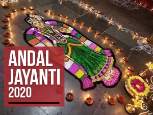 Andal Jayant Date Muhurat Rituals Significance