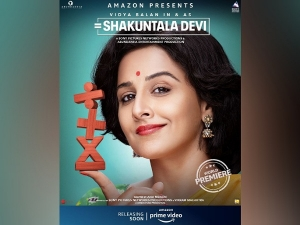 Vidya Balan S Fashion In Shakuntala Devi Movie