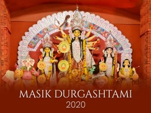 Masik Durgashtami 2020: Rituals, Significance And Things To Do On This Day
