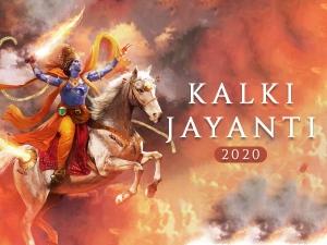 Kalki Dwadashi Date Rituals Significance