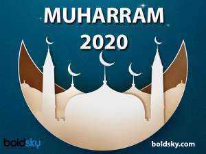 Muharram Wishes Quotes Images Facebook Whatsapp Status Messages