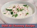 Dahi Chutney Recipe