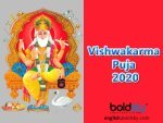 Happy Vishwakarma Puja Wishes Images Quotes Whatsapp Facebook Status Messages