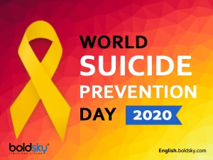 World Suicide Prevention Day Quotes Messages And Whatsapp Status