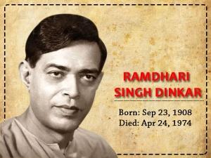 Ramdhari Singh Dinkar Birth Anniversary Facts About Famous Poet