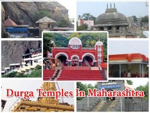 Navratri Famous Durga Temples In Maharashtra