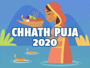 Chhath Puja 2020 Quotes Wishes And Messages To Share With Your Loved Ones