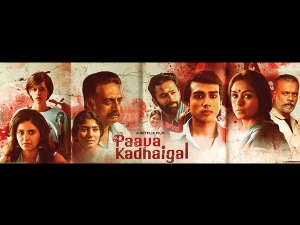 Review Of Paava Kadhaigal On Netflix And How It Appropriates Trauma