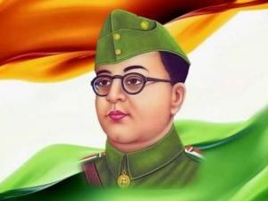 Parakram Diwas 2021: Inspiring Quotes And Slogans Of Netaji Subhas Chandra Bose