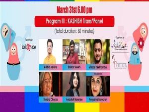 Kashish Trans Fest Brings Visibility About Transgender Community