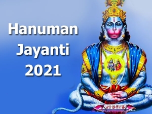Hanuman Jayanti Muhurta Rituals And Significance